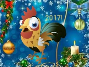 Новый-год-петуха-сценарий