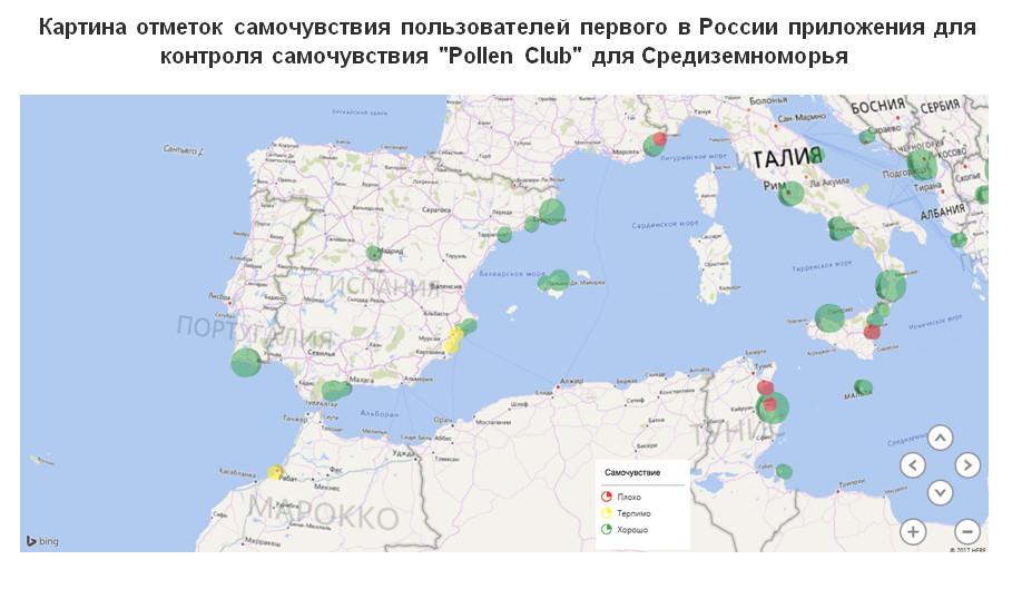 Карта Средиземноморье