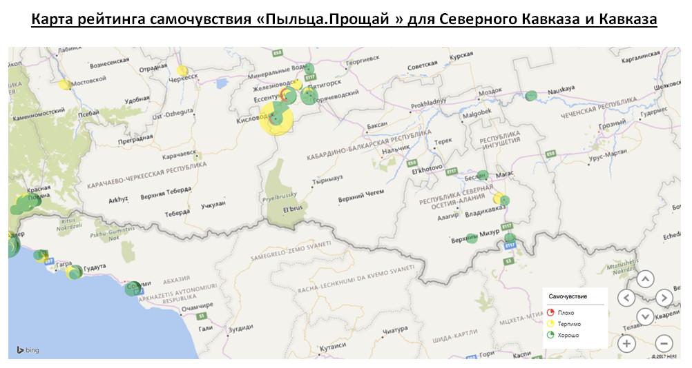 Карта Кавказ
